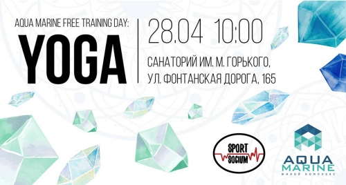 AQUA MARINE Free Training Day: Yoga Изображение 1